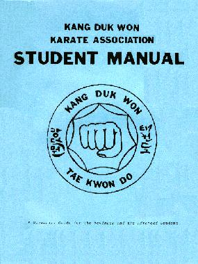First Student Manual by Master Robert C. Lawlor